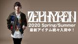 Zephyren(ゼファレン)、最新ラインとなる2020SSより、定番のスイッチング・シャツ、リング、ブーツなどが一挙新入荷!