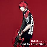 超絶テクニックで魅せるロック・ベーシスト IKUO、東名阪ツアー追加公演記念し12/25にLINE LIVE放送決定!