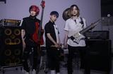 超絶テクニックで魅せるロック・ベーシスト IKUO、2ndソロ・アルバム『Easy come, easy core!!』からライヴ映像で構成した新MV「Road to tomorrow」公開!