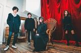 Octaviagrace、12/25リリースの2ndフル・アルバムより表題曲「Radiant」MV公開!新アー写も!