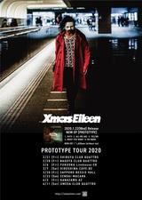 Xmas Eileen、ニューEP『PROTOTYPE』タワレコ限定早期予約特典DVDダイジェスト映像公開!