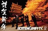 ROTTENGRAFFTY、世界遺産 東寺ワンマンの映像作品を初夏にリリース決定!