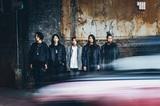 "Survive Said The Prophet、2月より新木場コースト2デイズ含むアルバム・ツアー""Inside Your Head Tour""決定!"