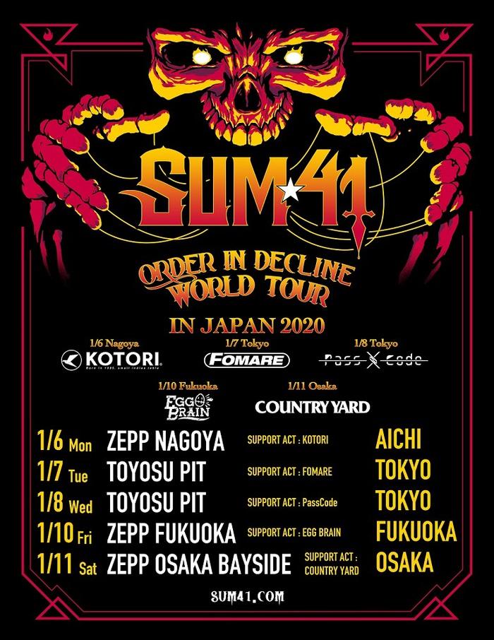 SUM 41、1月の来日公演サポート・アクトにPassCode、EGG BRAIN、COUNTRY YARD、KOTORI、FOMAREが決定!