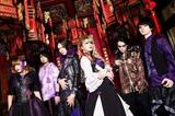"""Unlucky Morpheus、Deinoオリジナル・キャラ""""シーエ""""とコラボした新曲「籠の鳥」MV(Short Ver.)公開!"""
