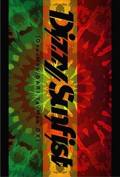 dizzy_sunfist_JKT.jpg
