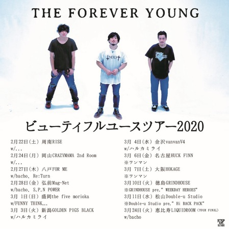 forever_young_tour2020_1.jpg