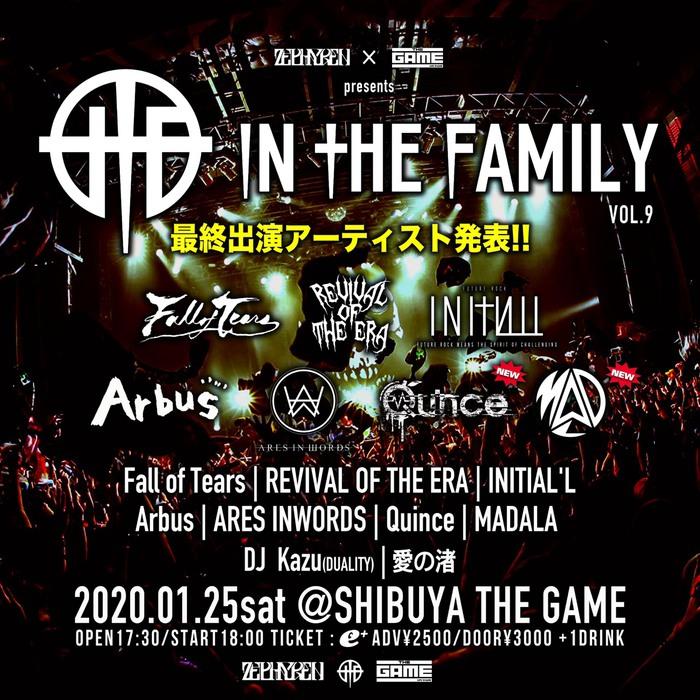 """1/25開催""""Zephyren × SHIBUYA THE GAME presents In The Family vol.9""""、全出演者発表!Quince、MADALAが追加!"""