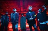 ROTTENGRAFFTY、本日12/18リリースのニュー・シングル表題曲「ハレルヤ」フルMV公開!