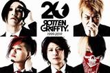 ROTTENGRAFFTY、12/18リリースのニュー・シングル表題曲「ハレルヤ」MVスポット映像公開!