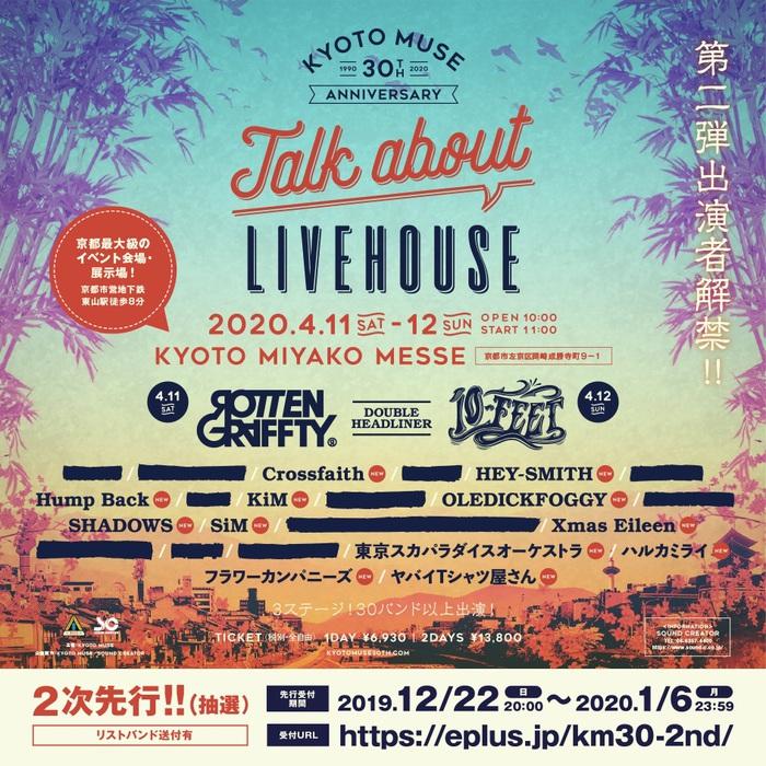 """4/11-12開催のKYOTO MUSE 30周年イベント""""Talk about LIVEHOUSE""""、第2弾アーティストにSiM、Crossfaith、ヘイスミ、アイリーン、SHADOWSら発表!"""