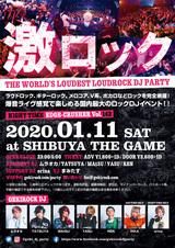 1月11日(土)開催の東京激ロックDJパーティー@渋谷THE GAME、スペシャル・コンテンツ第4弾として本格樽酒鏡開き実施!来場者全員に日本酒振る舞い!
