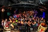 1月11日開催の東京激ロックDJパーティーのレポート公開!次回は2月8日渋谷THE GAMEにてオールエイジ参加可能のデイタイム開催!