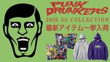 PUNK DRUNKERS (パンク・ドランカーズ)からプルオーバー・パーカーとポーチが新入荷!