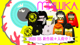 MISHKA (ミシカ)からオーバー・サイズのMA-1ジャケットやスプレー・アート調のデザインがプリントされたTシャツなど10アイテムが新入荷!