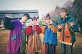 """LONGMAN、ドラマ""""ゆるキャン△""""主題歌「Replay」MV公開!主演の福原 遥も出演!"""