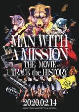 MAN WITH A MISSION、2/14公開となる音楽ドキュメンタリー映画の躍動感溢れるメイン・ヴィジュアル公開!ムビチケ販売情報&購入特典も発表!