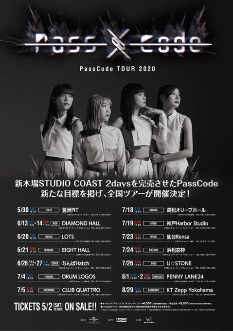PassCode_Tour_2020.jpg