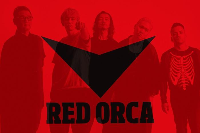 """金子ノブアキによる新プロジェクト""""RED ORCA""""、4月に4都市巡る初ワンマン・ツアー""""RED ORCA 2020 響-KYO-""""開催!新アー写も公開!"""