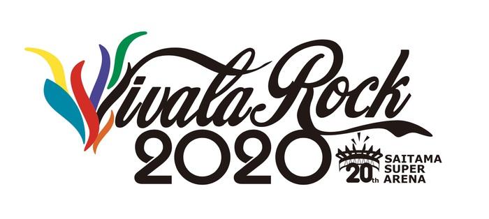 """VIVA LA ROCK 2020""、第3弾出演アーティストにMONOEYES、打首獄門同好会、Dragon Ash、LOW IQ 01 & THE RHYTHM MAKERSら25組!日割りも発表!"