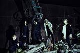 a crowd of rebellion、ニューEP『:12_White』より「Alone//Dite」MV公開!3月にメジャー・デビュー5周年記念ライヴ・ツアー開催も!