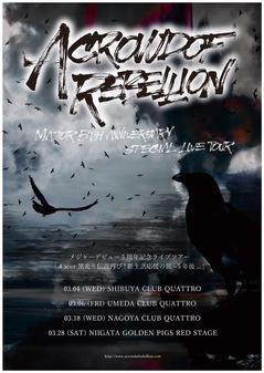 acor_debut5th_anniversary_tour.jpg