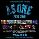 """ヘイスミ、ロットン、SHANK、ROS、NAMBA69、STOMPIN' BIRDら出演!北海道の春フェス""""AS ONE FEST 2020""""、全アーティスト発表!"""