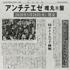 blacksheep_yuimaru.jpg
