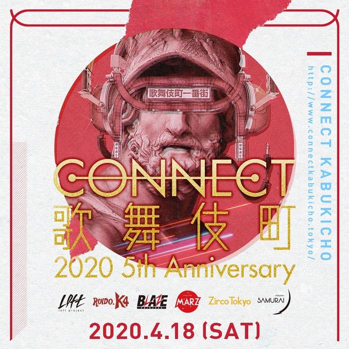 """新宿最大級のサーキット・フェス""""CONNECT歌舞伎町2020""""、第1弾アーティストにアラウンドザ天竺ら11組!"""