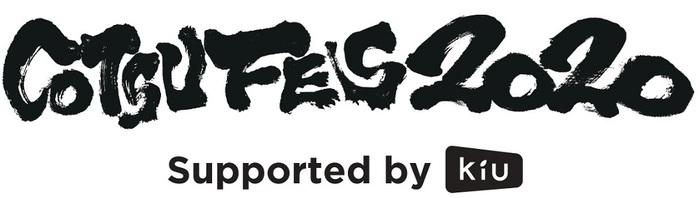 """白血病チャリティー・イベント""""COTSU FES 2020""""、出演アーティストに10-FEET、ジーフリ、LOW IQ 01 & THE RHYTHM MAKERS、DAZEBAND発表!"""