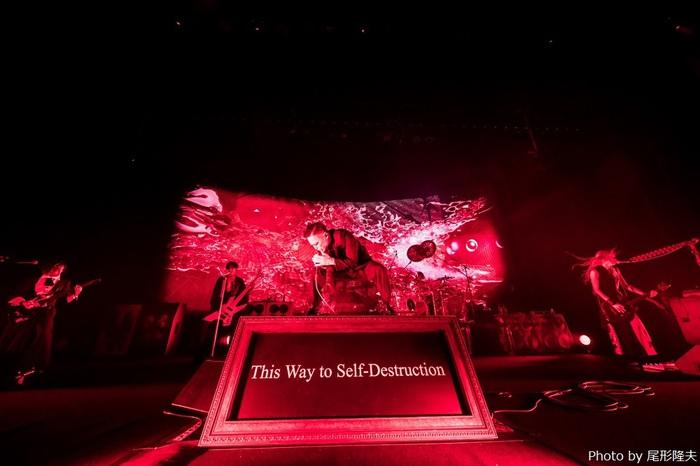 "DIR EN GREY、7/23-24開催のぴあアリーナ2デイズ公演""The Insulated World -The Screams of Alienation-""詳細発表!"