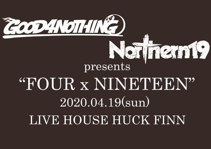 "GOOD4NOTHING × Northern19、共同企画""FOUR x NINETEEN""4/19に開催決定!"