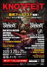 "SLIPKNOT主催""KNOTFEST JAPAN 2020""、最終アーティスト発表!リベリオン、CRAZY N' SANE、NOISEMAKER、ましょ隊、PRAISE、Paledusk、ウィンキン、ドーパら決定!VIPアップグレード詳細も!"