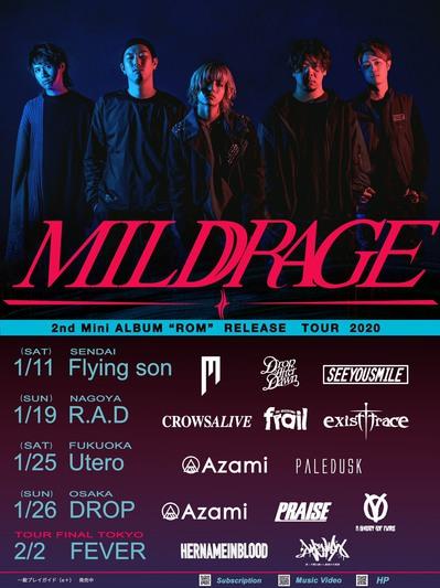 mildrage_tour.jpg