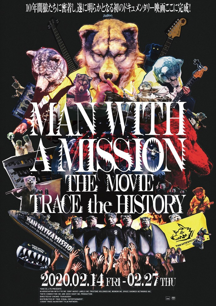MAN WITH A MISSION、2/14公開となる音楽ドキュメンタリー映画の予告篇公開!