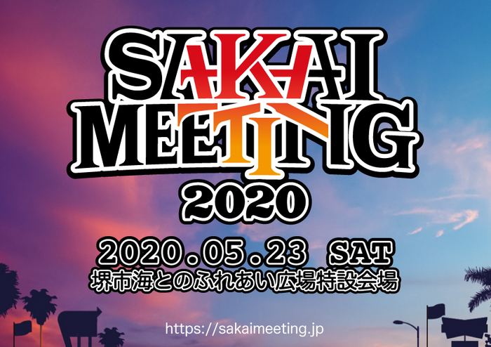 "GOOD4NOTHING × THE CHINA WIFE MOTORS共催イベント""SAKAI MEETING 2020""、5/23開催決定!"