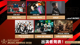 """SPACE SHOWER MUSIC AWARDS""授賞式にONE OK ROCKら出演決定!"