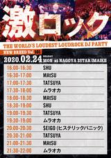 $EIGO(ヒステリックパニック)ゲストDJ出演! 2/24(月・祝)名古屋激ロックDJパーティーのタイムテーブル公開!2020年1発目の公演を今週末今池3STARにて開催!