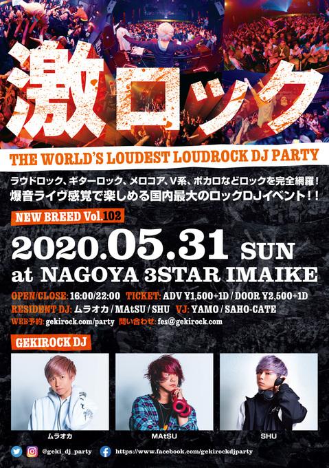0531_nagoya.jpg