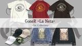 GoneR(ゴナー)の新ラインGoneR -La Neta-(ゴナー・ラ・ナテ)が本格始動!第一弾アイテムがゲキクロに一挙入荷!