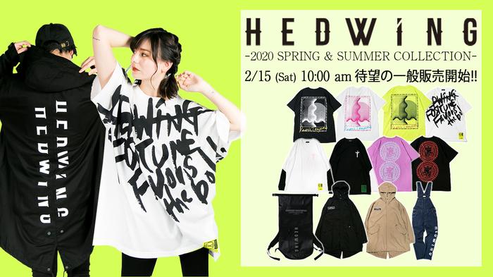 HEDWiNG(ヘドウィグ) 2020 SPRING COLLECTIONの一般販売が決定!ブランド・ロゴをプリントしたスプリング・コートや袖の切り替えが特徴的なロンTなどがラインナップ!