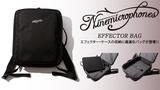 NineMicrophones(ナインマイクロフォンズ)からエフェクター・ケースの持ち運びに便利なバック・パックが新入荷!