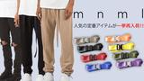 mnml (ミニマル)からブランド定番の人気ボトムスやカラー・バリエーション豊富なウェブ・ベルトが一挙再入荷!
