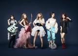 Aldious、約3年ぶりフル・アルバム『Evoke 2010-2020』収録曲&ジャケット公開!