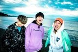 BACK LIFT、2/22にLINE LIVE初配信決定!ニュー・シングル「So long」を徹底解説!
