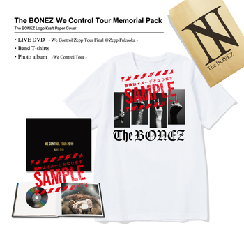 BONEZ_memorial_pack_sample.jpg