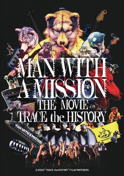 MWAM_movie poster with (C)_small.jpg