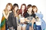 SAKI(Mary's Blood)&ドラマー むらたたむ率いる新バンド NEMOPHILA、本格始動!会場限定CD表題曲「OIRAN」明日2/22先行配信スタート!