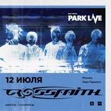 "Crossfaith、ロシア最大野外フェス""PARK LIVE""出演決定!新曲「Endorphin」リリースに合わせInstagram ARフィルターも公開!"