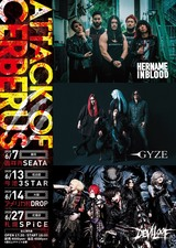 "HER NAME IN BLOOD × GYZE × DEVILOOF、6月に3マン・ツアー""ATTACK OF CERBERUS""開催決定!"
